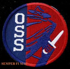 Office of Strategic Services Intelligence OSS PATCH CIA PIN UP US INTELLIGENCE