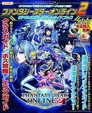 Phantasy Star Online 2 EPISODE 4 Start Guide Book JAPAN pso2 ps4 ps vita