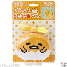 Gudetama Electric fan F/S Summer item Worldwide SANRIO from JAPAN