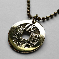 1736-1795 China 1 Cash coin pendant Chinese necklace Ch'ien-lung luck n000459