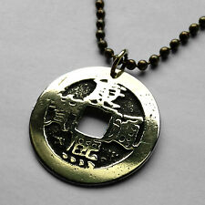 1662-1722 China 1 Cash coin pendant Chinese necklace Qing Empire 清朝 n001303b