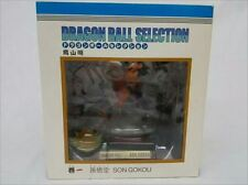 Dragon Ball Selection Akira Toriyama Vol.1 Son Goku Figure Japan Anime