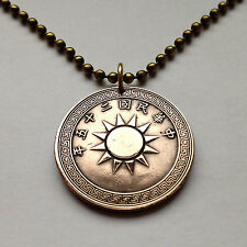 China Taiwan 1 Fen coin pendant Chinese necklace sun rays spade money n001296