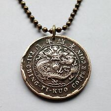 1906 China 10 Cash coin pendant Chinese DRAGON necklace Hupei Province n001335