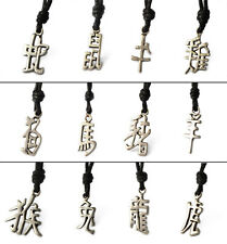 Zodiac Chinese Silver Pewter Charm Necklace Pendant Jewelry