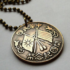 China 10 Cash coin pendant Chinese FLAGS necklace Yuan flowers n000837