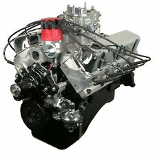 ATK Engines HP11C High Performance Crate Engine Small Block Ford 351W 390HP / 42
