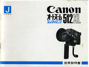 canon 512xl movie camera instruction