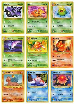 Japanese Pokemon Cards Neo 3 Revelation 2001 Uncommons (CHOOSE CARD)