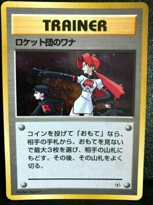 Pokemon The Rocket's Trap Trainer Japanese Holo rare Gym Heroes LP