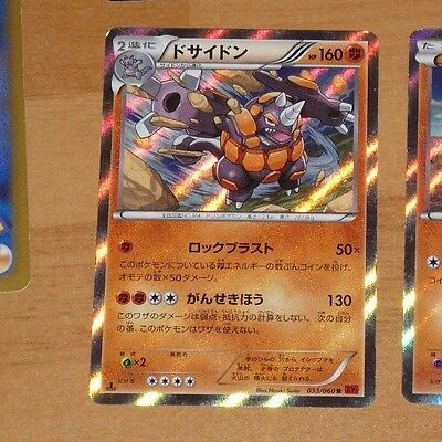 POKEMON JAPANESE CARD HOLO CARTE 033/060 Rhyperior XY1 1ST 1ED MADE IN JAPAN NM