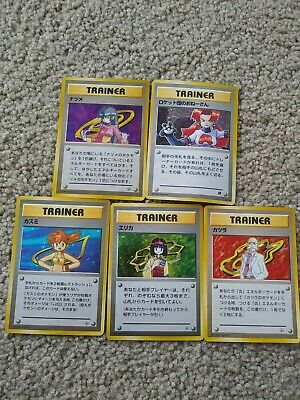 VINTAGE Pokemon TCG - Misty Rocket TRAINERS - Japanese Gym Heroes all holo
