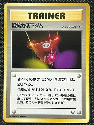 Reduced resistance gym TRAINER Gym Challenge Pokemon Card BANNED Japan F/S