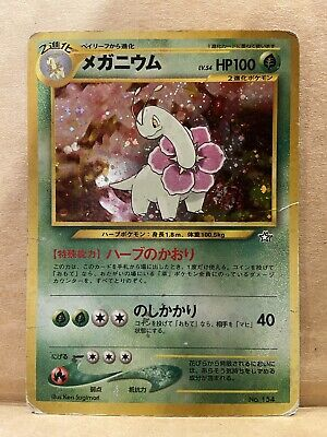 Japanese Pokemon Meganium Holo Neo Genesis Vintage WOTC MP Damaged