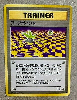 Japanese Warp Point - Gym Challenge - Common Pokemon Card - NM/Mint