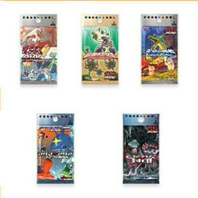 ADV Pokemon Cards Japanese -Choose A Card-