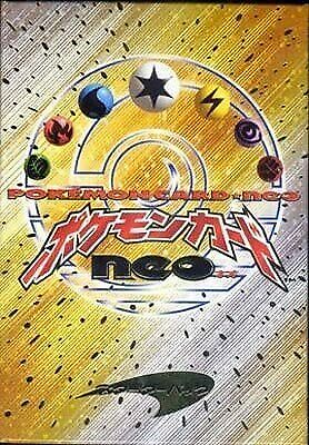 NEO Pokemon Cards Japanese -Choose A Card- Original