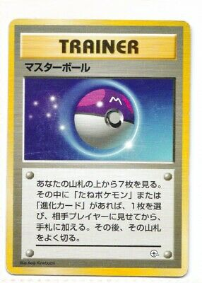 TRAINER Master Ball - Japanese Pokemon cards Official Vintage