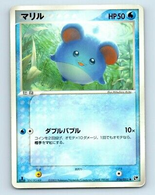 Marill 016/053 Non-Holo 1st Ed EX Sandstorm Japanese Pokemon Card d5 ~ Played