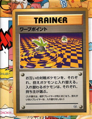 Pokemon TCG Japanese WARP POINT Gym Challenge Non-Holo NM