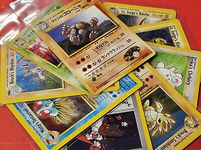 You Choose! Pokemon Gym Heroes Unlimited/1st Grade Ready Vintage 1999-2000
