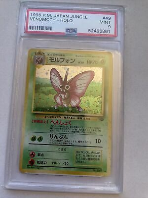 1996 Pokemon Japanese Jungle Venomoth Holo PSA 9 Mint # 49