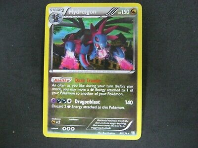 Pokemon Card (2) Dragons Exalted Holo Number 97 HYDREIGON