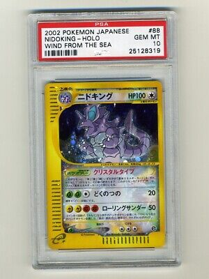 Pokemon Psa 10 Gem Mint Crystal Nidoking Japanese Aquapolis Wind From Sea Card