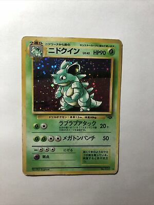 Nidoqueen Holo No. 031 Japanese Jungle Ex/LP Pokemon