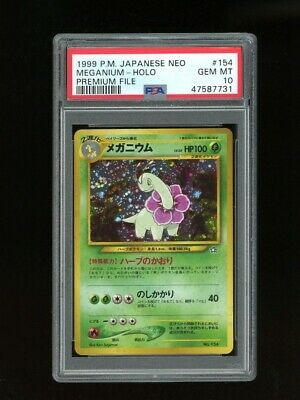 Pokemon PSA 10 GEM MINT Meganium 1999 Holo Japan Neo Genesis File First Card