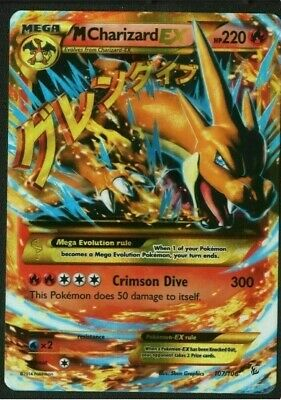 SECRET RARE Mega M Charizard EX Pokemon 107/106 XY Flashfire Holo Foil Zard - LP