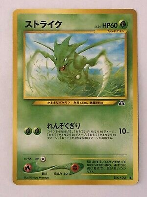 Carte Pokemon - Insecateur / Scyther - Neo Discovery - Jap