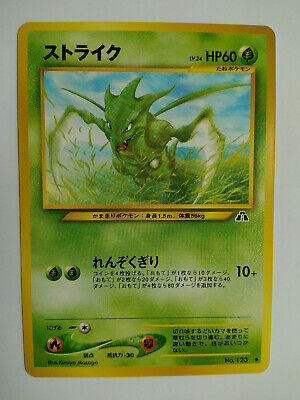 Scyther 123 Neo Discovery Pokemon Card / M/NM