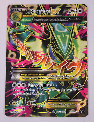 FULL ART Mega M Rayquaza EX ULTRA RARE 105/108 XY Roaring Skies Pokemon Holo- NM