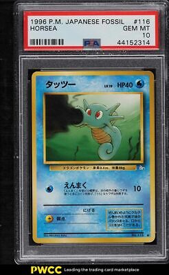 1997 Pokemon Japanese Fossil Horsea #116 PSA 10 GEM MINT