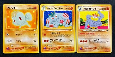 Light Machamp Machoke Machop Neo Destiny Japanese Nintendo Pokemon TCG