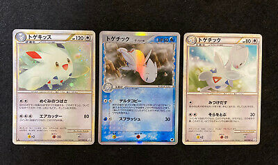 Togetic δ Delta  EX Dragon Frontiers 017/068 1st Ed Togekiss Holo Pokemon Card