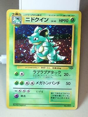 1996 Pokemon Jungle Holo Nidoqueen #31 Japanese MINT MINT GEM!!! BEAUTIFUL!!!!!!