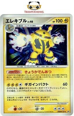 Pokemon 2006 Space-Time Creation DP1 #147 Electivire Japanese Diamond & Pearl