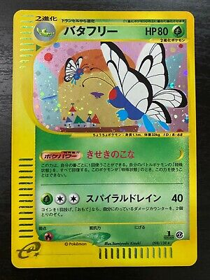Pokemon E Series 098/128 1st Edition Butterfree Japanese Expedition Base Set