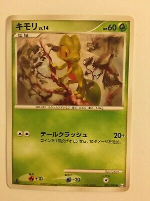 Pokemon Card / Carte Treecko 005/090 1 ED Pt4 ( Advent of Arceus )