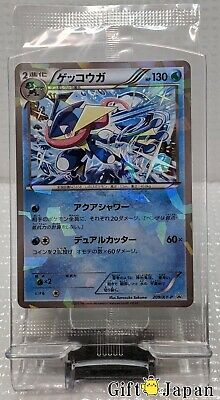 [NEW] Greninja Pokemon Card 2015 Holo Japanese 209/XY-P PROMO Very Rare