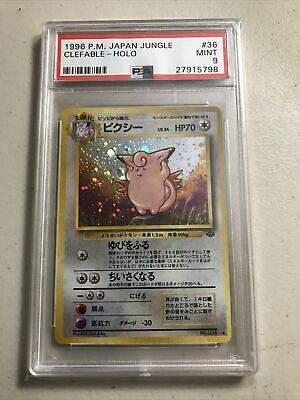 Clefable Japanese Pokemon 1996 Jungle Holo Card #36 Psa Mint 9