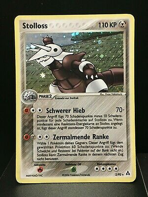 Stolloss Holo | EX Legend Maker | leicht bespielt | deutsch | Aggron | Pokemon