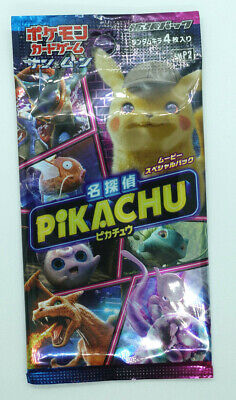 Pokemon DETECTIVE PIKACHU SMP2 - Japanese Reverse Holo Cards - Pick A Card!