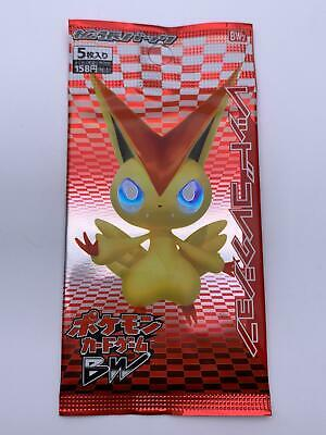 Pokemon💎1st Edition Victini💎2011 Japanese BW2 Noble Victories🌟Sealed Pack🌟