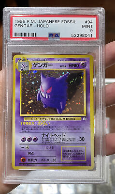 Gengar Holo Japanese Fossil 1996 PM Mint 9 PSA Pokemon #94