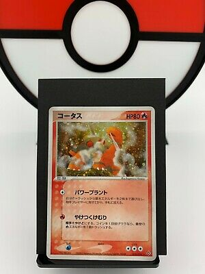 Torkoal 010/054 Holo EX Dragon 2003 Pokemon Card > Japanese < MP