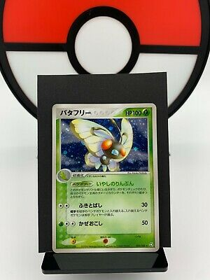 Butterfree 003/082 EX FireRed & LeafGreen Pokemon Card > Japanese < LP+