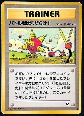 Pokemon Card Japanese Digger Team Rocket PLAYED Non-Holo Uncommon TCG!!!!!!!!!!!
